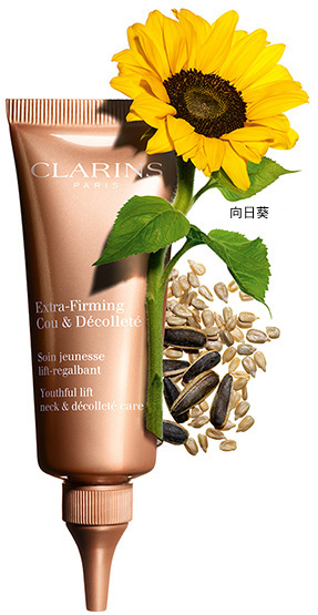 Extra-Firming Neck and Décolleté product with sunflower ingredient